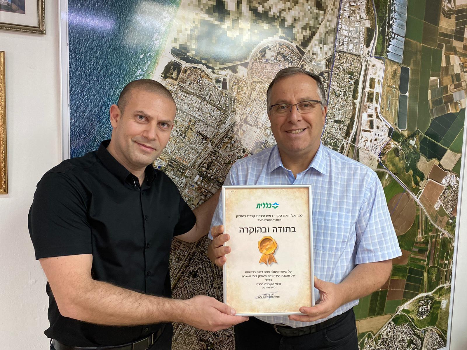 רונן נודלמן מעניק לראש עירית קרית ביאליק, אלי דוקורסקי, תעודת הוקרה | צילום: דוברות כללית