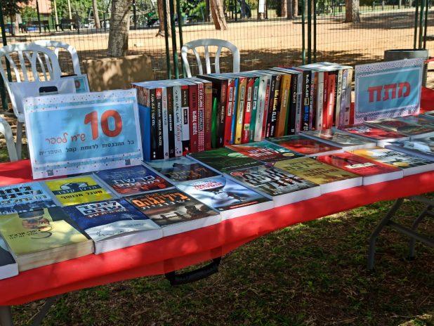פסטיבל ספרים צבעוני ומרגש | צילום: באדיבות המועצה המקומית בינימינה-גבעת עדה